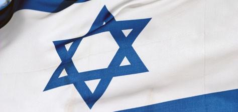Colors of Religion:  Judaism