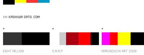 The Colors Of Kashiwa Sato