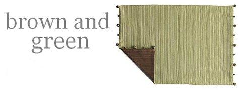 Interior Design Trends: Brown & Green